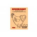 Крепковит для кур, уток, гусей, 900г