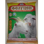 Фелуцен(гранулы) для коз, овец, ягнят, козлят, 1кг