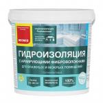 Гидроизоляция Неомид с армирующими фиброволокнами для влаж. и мокрых помещений 1,3кг