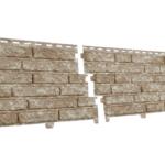 Сайдинг  Кварцит Светло-бежевый (2000 *250мм)