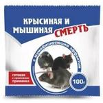 Избавитель крысиная и мышиная смесрть,100г