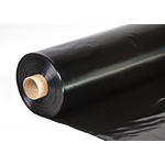 Пленка полиэтиленовая  ЧЕРНАЯ 1.5м,  ( 200мкм)