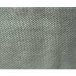 Пароизоляция Нанофлек В 70м2, 1,5м (пароизоляция )