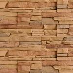 Декоративный камень фасадный Дигория 1-08-04