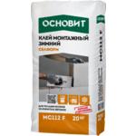 Клей  монтажный Основит Селформ МС 112 F  ЗИМНИЙ для пеноблоков 20 кг
