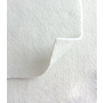 Геотекстильное полотно иглопробивное  №250 1.5х50м