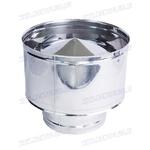 Зонт-заглушка дефлектор (AISI 430 0,5мм)  D115/200мм