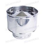 Зонт-заглушка дефлектор (AISI 430 0,5мм) D120/200мм