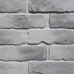Декоративный Камень фасадный Арагон 1-00-01