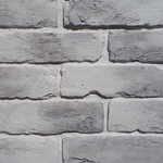 Камень фасадный Арагон 1-00-01