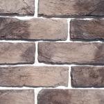 Камень фасадный Арагон 1-27-02