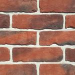 Камень фасадный Арагон 1-45-24
