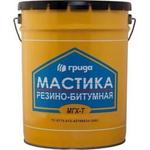 Мастика МГХ-Т(Резино-битумная) 18 кг.
