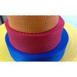 Лента ткацкая (3,5т) 50 мм   (50м)