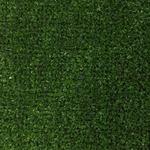 Трава искусственная EDGE PRECOAT,2м (7275 VERDE)