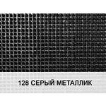 Щетинистое покрытие БалтТурф,15мх0.9м  Серый металлик