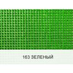 Щетинистое покрытие БалтТурф,15мх0.9м ЗЕЛЕНЫЙ