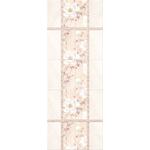 Панель пластиковая Симфония жасмин (ФОН) Светлый 3D 2700х250 мм