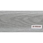 Дуб Пепельный  Плинтус ИДЕАЛ П55 ,2,5м