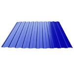 Профнастил С 8  0,35*1200*2000 мм RAL5005  синий