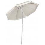 Зонт Бежевый