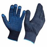 Перчатки рабочие Точка 7 нит.двойные полушерсть