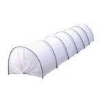 Укрывной материал теплица Конструктор-мини,4м (5 дуг Ф-20мм, длина-2,5м, плотность 42г/м2)