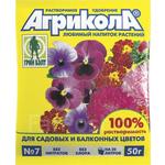 Агрикола 7 Цветы,50гр