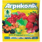 Агрикола 8 д/Ягодных растений,50гр