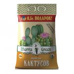Грунт для кактусов и суккуленов 6,5л, торф