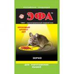 Эфа зерно Ореховая 40г от мышей