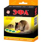 Эфа(сух. приманка) для унич. крыс , мышей ,полевок