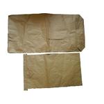 Мешки бумажные 4-х слойные 92*50*13мм
