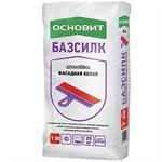 Шпатлевка ФАСАДНАЯ базов Белая PC30 Основит,20кг
