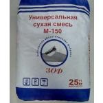 Смесь универсальная (г. Зубцов)  М-150, 25 кг