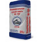 Смесь универсальная (г.Зубцов), М-150,50 кг