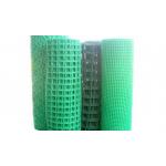Сетка садовая, ячейка 30*30(1,0*20м), зеленая
