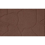 Плитка  300*300*30 мм Песчаник коричневый