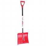 Лопата снегоуборочная УМКА 380*370  с алюминиевым черенком V ручкой