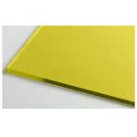 Монолитный поликарбонат 12мм  2,05*3,05м Желтый