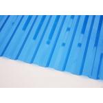 Поликарбонат профилированный (Кровельный) 1050х2000х1.3мм Синий