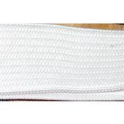 Резинка 48 мм Беларусь 8c723 бел. рул. 20 м