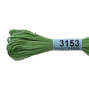 Мулине х/б 8 м Гамма, 3153 св.-зеленый