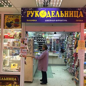 magazin-«rukodelnica»-na-ulice-mozhajskogo_3