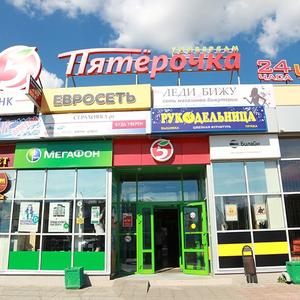 magazin-«rukodelnica»-na-ulice-mozhajskogo