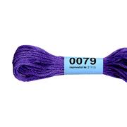 Мулине х/б 8 м Гамма, 0079 фиолетовый