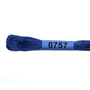 Мулине х/б 8 м Гамма, 0757 св.-синий