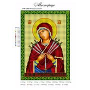 Ткань для вышивания бисером А3 КМИ-3305 «Семистрельная» 25*37 см