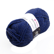 Пряжа Носочная шерсть, 100 г / 200 м, 015  т.-голубой