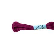 Мулине х/б 8 м Гамма, 3103 ярко-малиновый